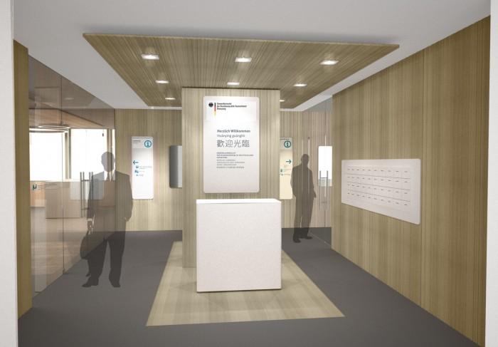 Beispielhafter Eingangsbereich der  Auslandsvertretung. Abbildung © Andreas Heller Architects & Designers